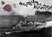 천안함 5주기 사이버 추모관 배너 이미지